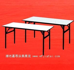 长条桌—千赢国际手机版网页桌子出租
