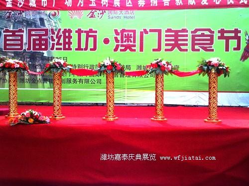 潍坊嘉泰庆典公司专业策划 潍坊庆典 节日活动 美食节 啤酒节