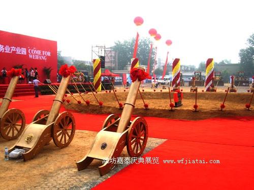 奎文区庆典
