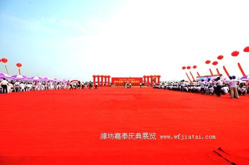 潍城庆典公司