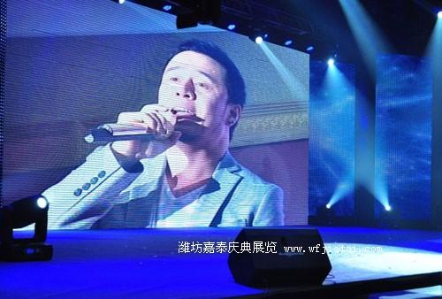 LED大屏 千赢国际手机版网页LED大屏幕