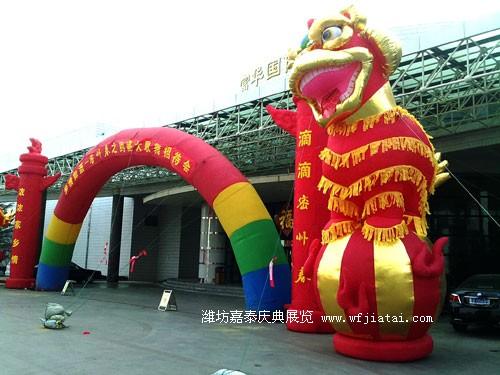 舞狮气模-千赢国际手机版网页庆典用品