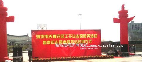 千赢国际手机版网页关爱农民工子女活动启动仪式
