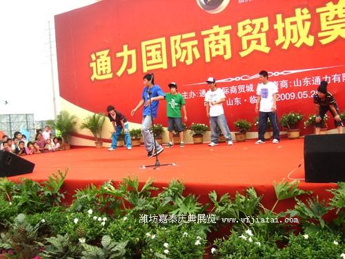 街舞-千赢国际手机版网页演出
