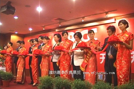 开业庆典-中国人民健康保险股份公司千赢国际手机版网页支公司开业庆典