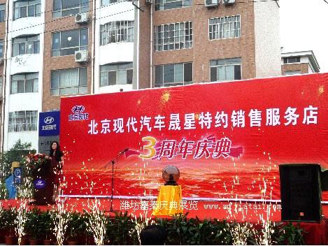 千赢国际手机版网页周年庆