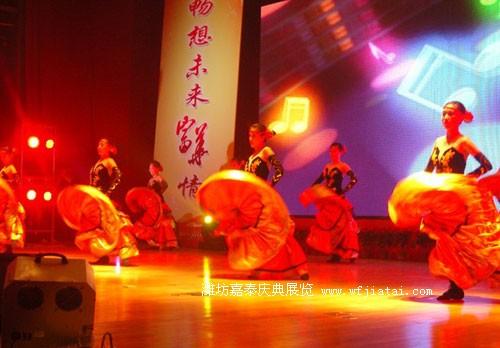 佛朗明哥舞-千赢国际手机版网页演出