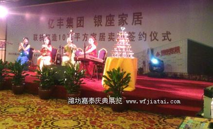 民乐组合-千赢国际手机版网页演出