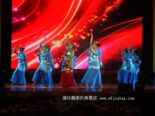 民族舞-吉庆有余