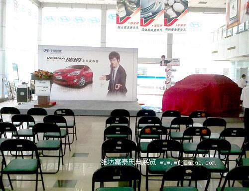 千赢国际手机版网页北京现代-瑞纳新车上市