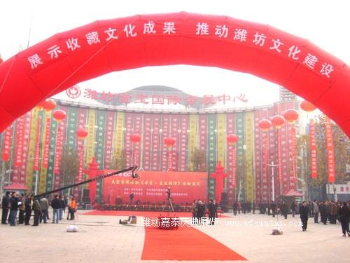 CCTV-2寻宝走进千赢国际手机版网页