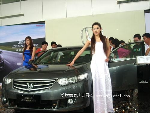 车模-千赢国际手机版网页模特