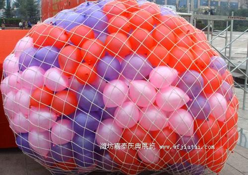 千赢国际手机版网页气球放飞