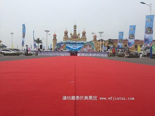 华安水上乐园开园-千赢国际手机版网页开幕式、千赢国际手机版网页开幕仪式