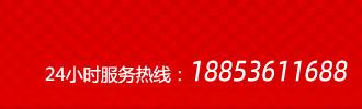 潍坊庆典公司|潍坊庆典