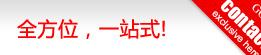 潍坊庆典联系方式